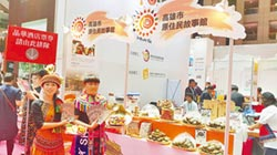 美食行銷 打響原民故事館