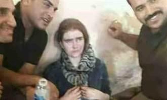 摩蘇爾白人少女證實是16歲德國失蹤IS追隨者