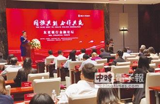 台港產業優勢 助帶路全球化