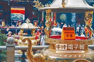 百間宮廟護香火 今凱道遊行