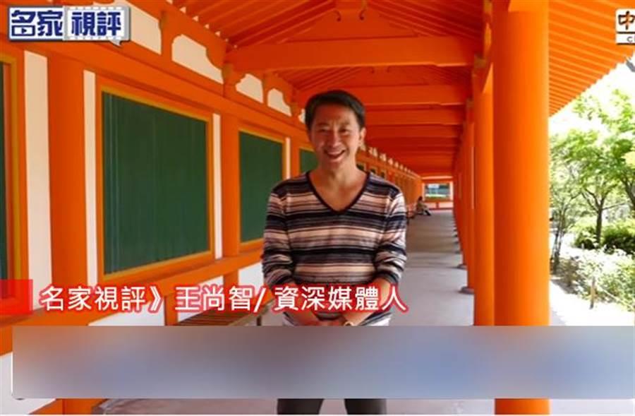 名家視評》王尚智:素食旅遊日本  十大葵花寶典