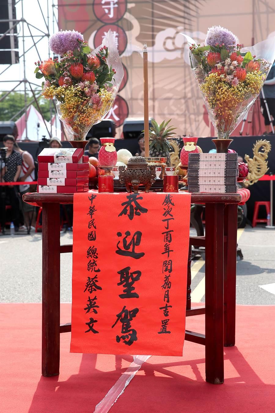 凱道中央設置一個迎神案桌,上頭署名「中華民國總統蔡英文」,主辦單位主持人宣稱這是蔡總統設置的。(黃世麒攝)