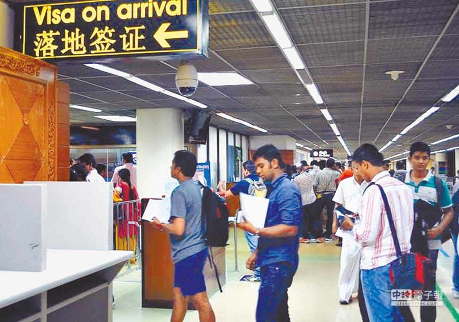 政府為推動新南向政策,泰國和汶萊到台灣實施免簽證,不過台灣到泰國和汶萊還是要簽證費,雙方並不對等。圖為泰國機場入境旅客辦理簽證。(摘自網路)