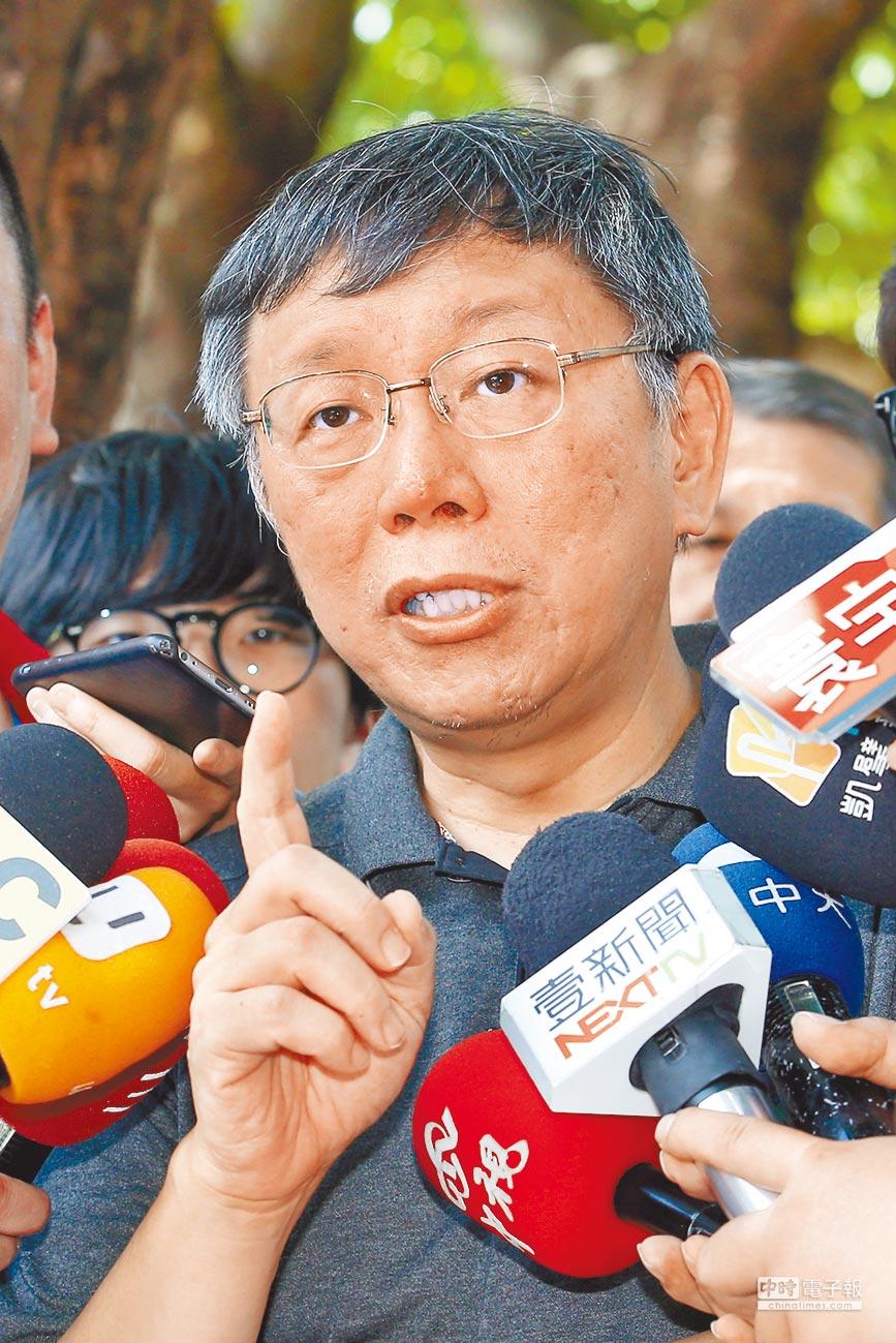 台北市長柯文哲(本報資料照片)