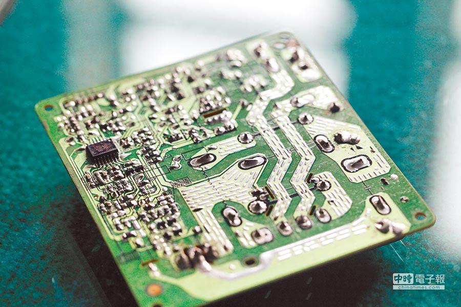 積體電路板。(CFP)