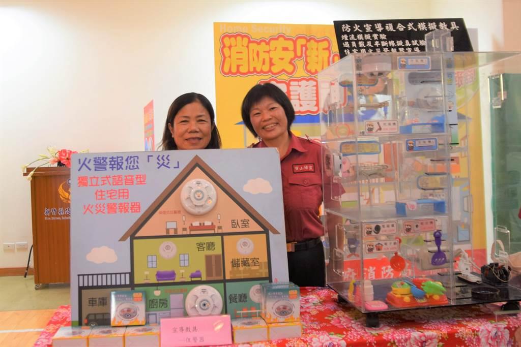 新竹縣政府消防局24日宣導,安裝住宅用火災警報器的重要性。(莊旻靜攝)