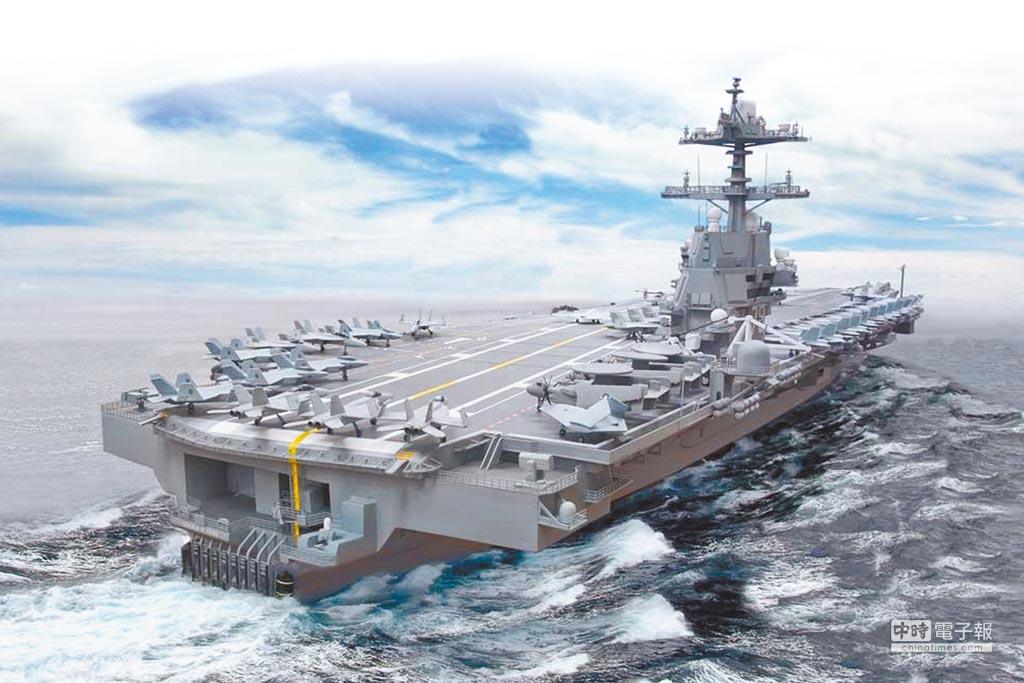 號稱當今世界最先進的美國海軍「福特號」航空母艦,22日正式服役。福特號先前傳出電磁阻攔系統不成熟、電磁彈射故障率超高等負面消息,有人質疑為何急於讓這艘航母服役。(取自美海軍網站)