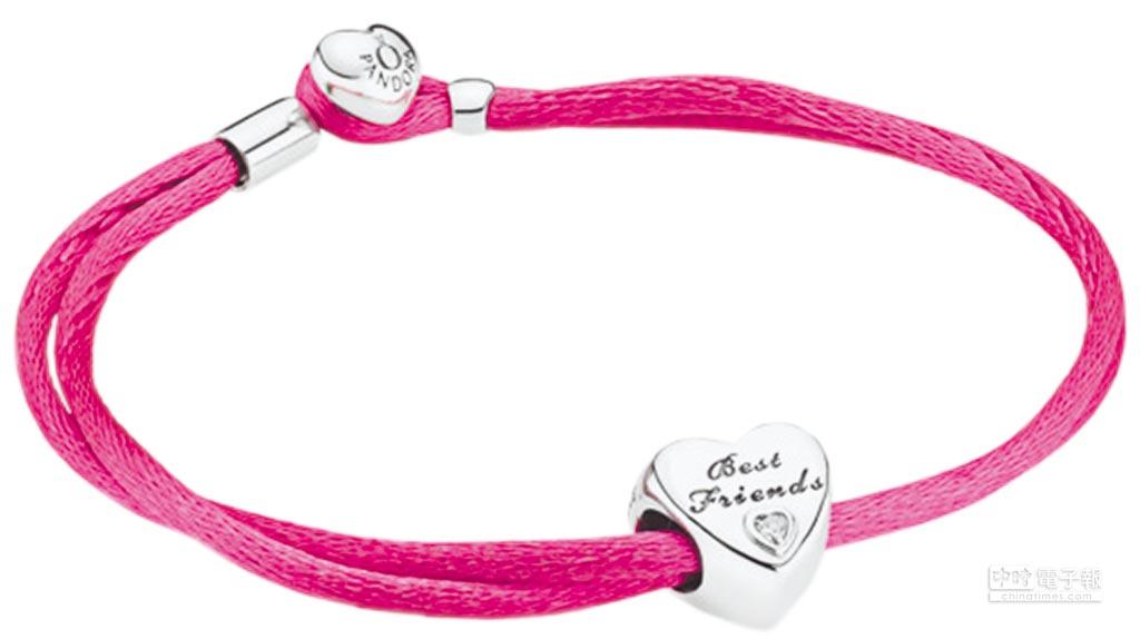 PANDORA蓍草粉紅雙圈細織繩1680元、最好的朋友愛心鋯石銀串飾,1680元。(PANDORA提供)