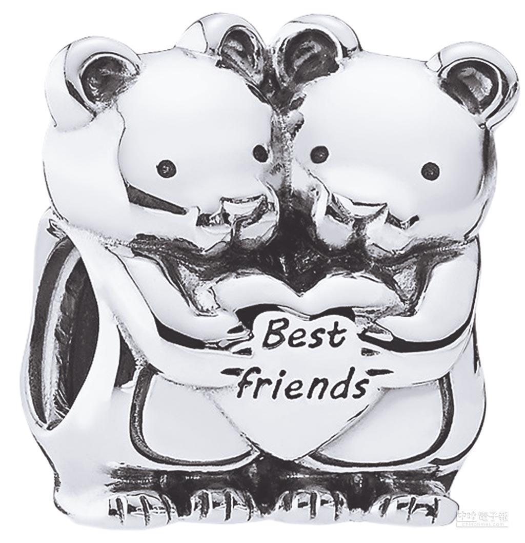 PANDORA泰迪熊好朋友925銀串飾,1480元。(PANDORA提供)