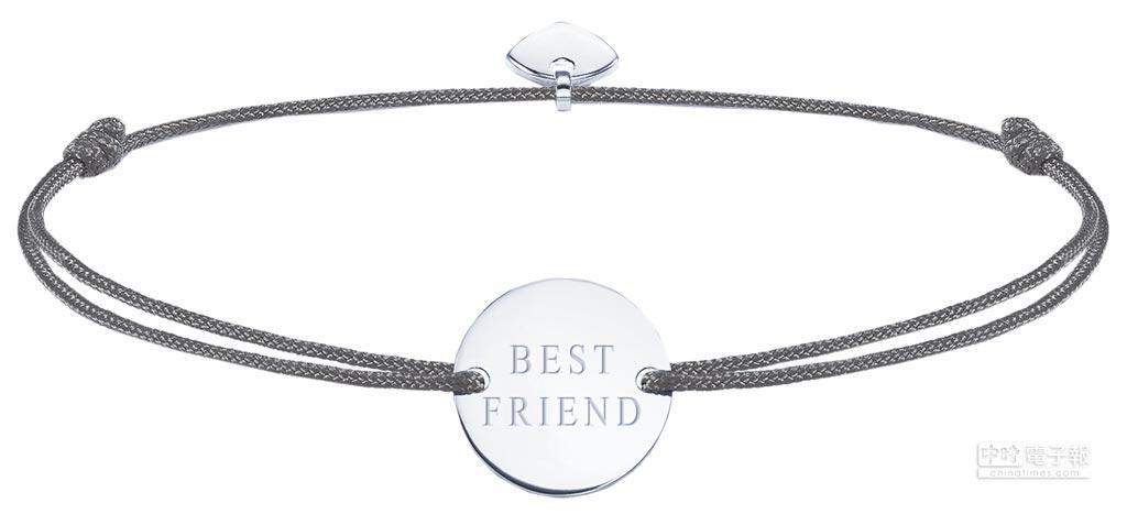 THOMAS SABO Best Friend手鍊,1680元。(THOMAS SABO提供)