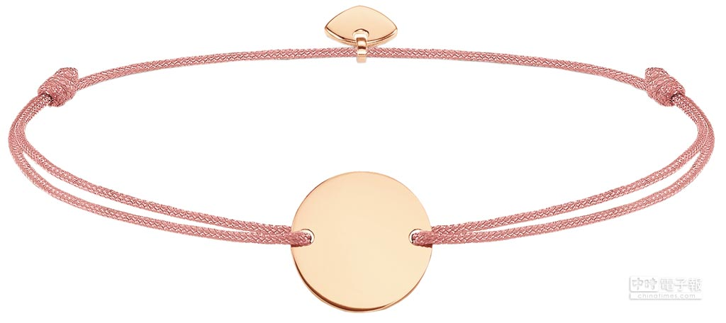 THOMAS SABO金色圓形面粉紅雕刻手鍊,2380元。(THOMAS SABO提供)