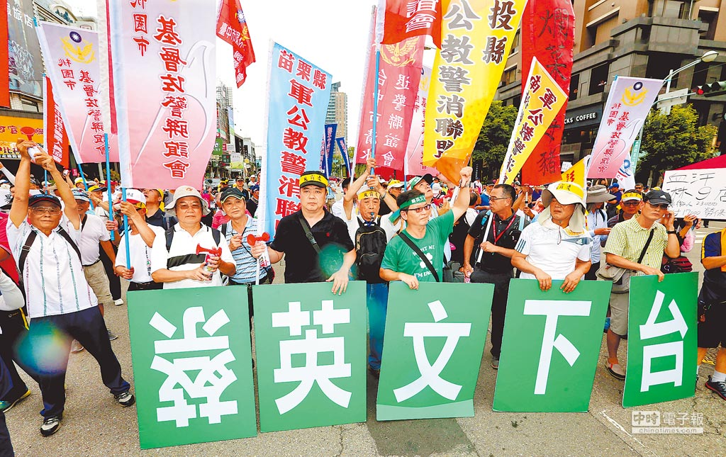 7月17日,蔡英文總統在台中出席亞洲台商年會,反年改聯盟抗議民眾如影隨形,到場抗議。(本報系資料照片)