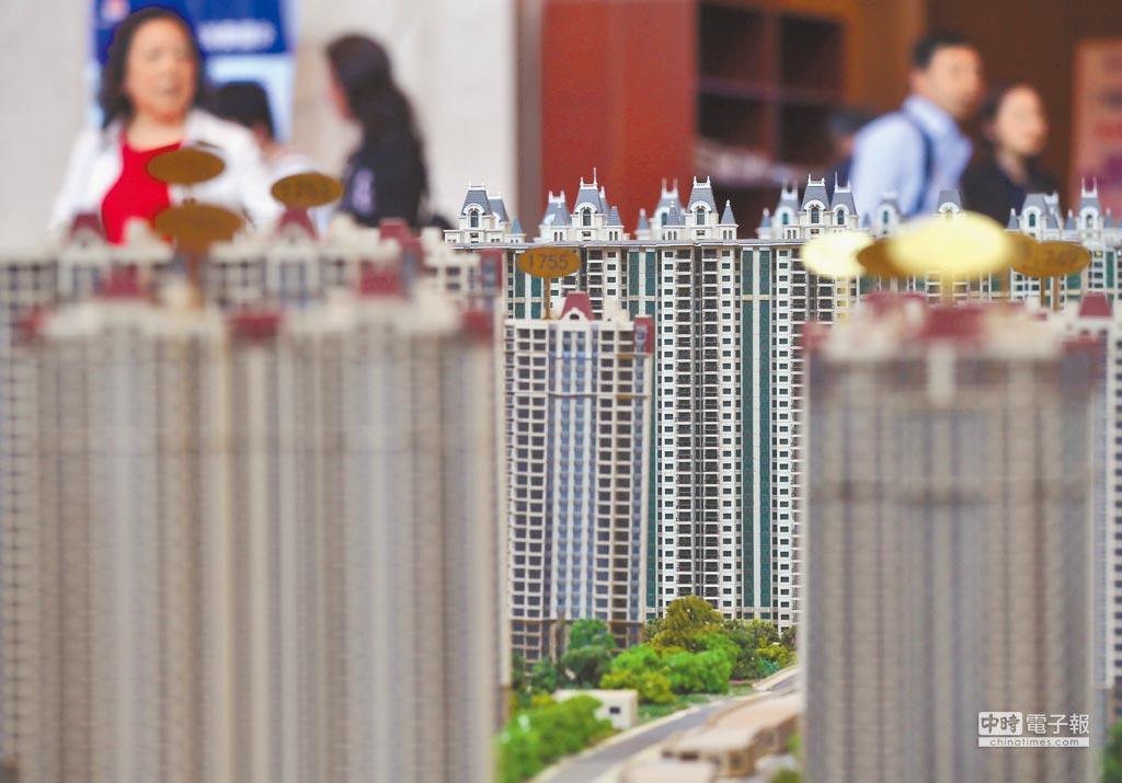 南京一家樓盤。(中新社資料照片)
