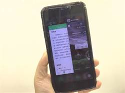清理iPhone後台App能省電?蘋果專家說真話
