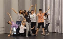 臺中國家歌劇院夏令營 培養小小劇場人