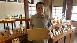 製材場老屋化身木樂館 木製手創受歡迎