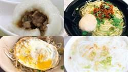 臺北4家老店小吃大PK! 94愛呷巷弄美食