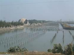 雲縣爭取綠能專區列前瞻計畫 活化離島工業區