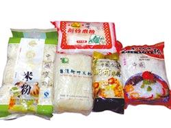 含米量100的米粉 小英吃過嗎?