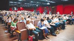 國語法首場公聽會 傳改華語呼聲
