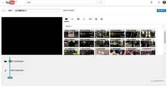 YouTube影片編輯器將關閉 剪接得自己找工具