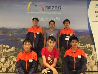 奧林匹亞數學競賽 台灣勇奪1金4銀1銅