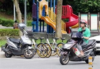 北市宣布 8月起8處收費機車格禁停單車