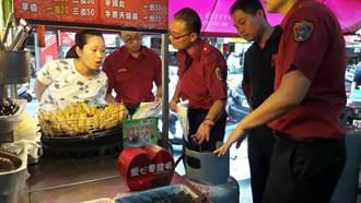 防氣爆發生 新北消防局向店家安全宣導