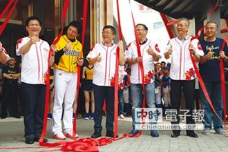 中信兄弟邀球迷同樂 臺中洲際棒球文創園區 開幕