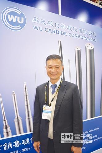 獲台灣發明專利 吳氏碳纖切削刀具 踏入國際