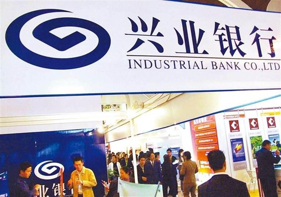 興業銀行今年多項業務違規遭到重罰。(中新社)