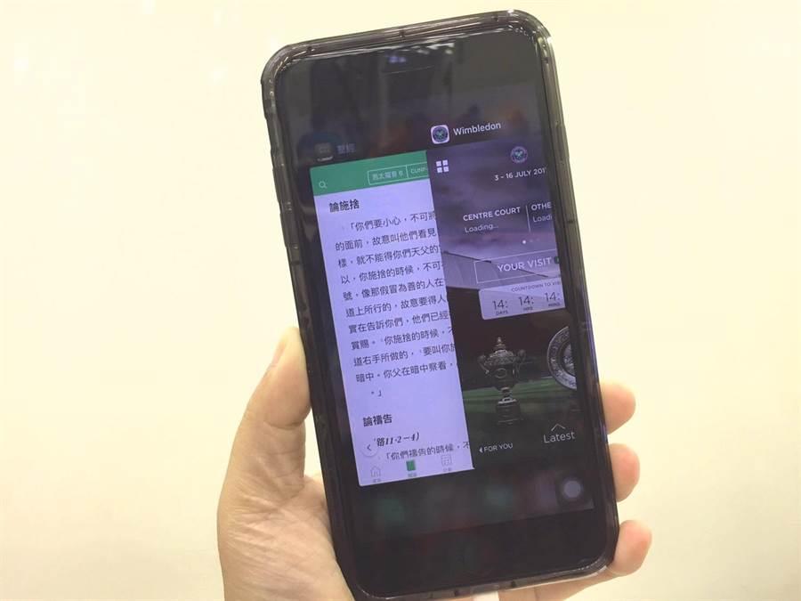 雙擊iPhone Home鍵清除後台App是不少使用者的「習慣」,為的是以為這樣能延長手機電池續航力,並提升效能。但蘋果專家坦言,其實不用這麼作。(圖/黃慧雯攝)