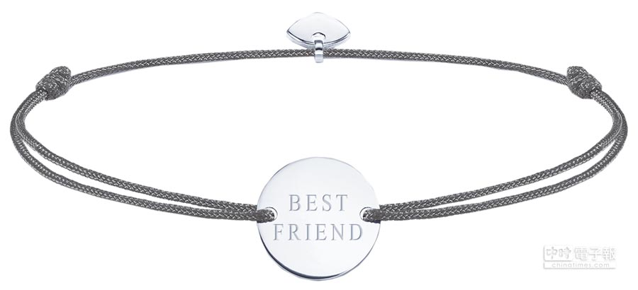 THOMAS SABO Best Friend手鍊,1680元。(THOMAS SABO提供)