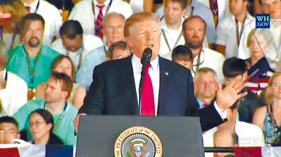 美國總統川普23日出席新型核動力航空母艦福特號正式服役典禮。(取自Donald J. Trump推特)