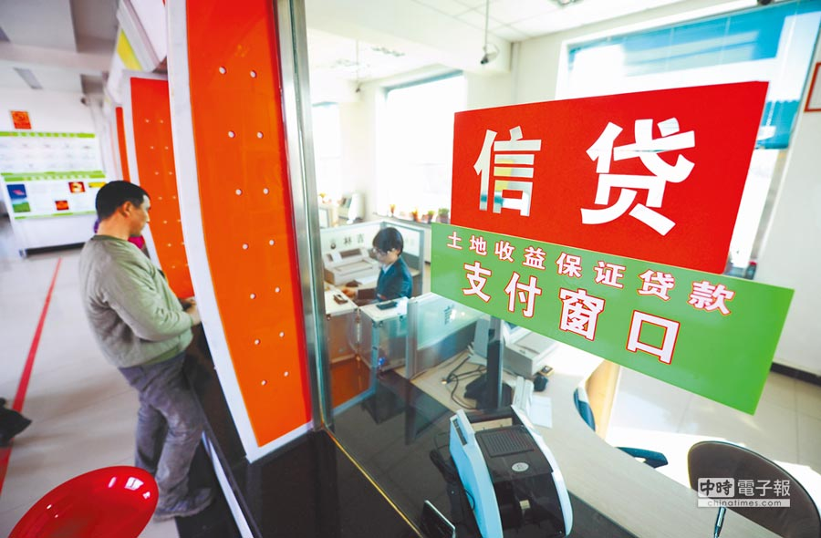 民眾在吉林省一家銀行辦理貸款。(新華社資料照片)