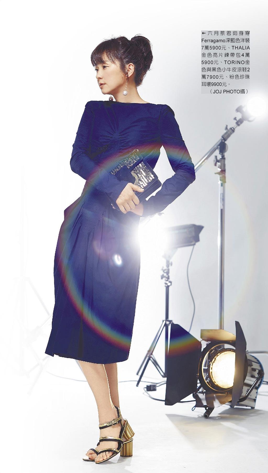 六月蔡君茹身穿Ferragamo深藍色洋裝7萬5900元、THALIA金色亮片鍊帶包4萬5900元、TORINO金色與黑色小牛皮涼鞋2萬7900元、粉色珍珠耳環9900元。(JOJ PHOTO攝)
