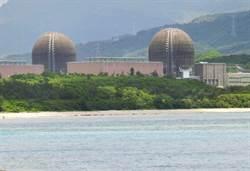 核三廠二號機跳機後再起動 原能會准了