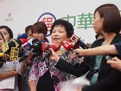 員工違規收保費 郵局準備認賠1億餘元