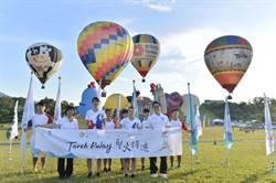世大運》郭婞淳迎聖火 登熱氣球俯瞰東台灣