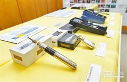 青少年恐誤觸菸品 民團呼籲:政府應把關