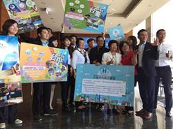 台灣特色飯店聯盟 台東生力軍加入推「18%」好康