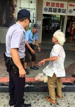 8旬老婦大救星 暖警充當司機與買票員
