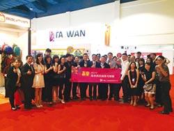 馬來西亞國際連鎖加盟展 台灣16家廠商參加