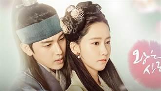 「少女時代」潤娥初挑戰!今夏一定要看《王在相愛》的3個原因