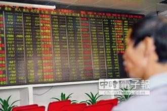 新華社:A股公司任性停牌成頑疾