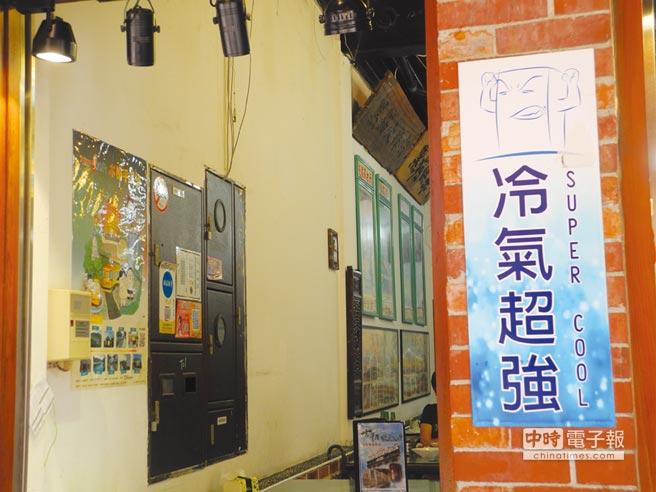 夏天高溫遊客容易沒胃口,店家想出張貼「冷氣超強」標語,希望能吸引客人消費。圖/本報資料照片