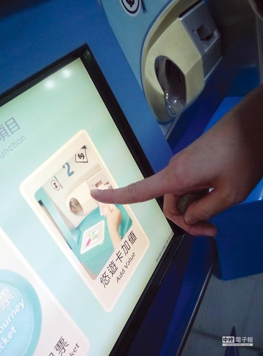 經營電子票證須經金管會核准,且遵守將所收款項交付信託專戶,取得銀行的履約保證等規定。圖/本報資料照片