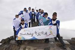 文化快遞》2017臺北世界大學運動會 青春活力的文化饗宴
