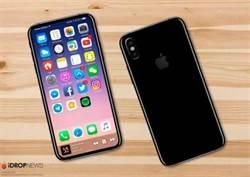 蘋果要求太高 iPhone 8或出LCD螢幕版應急