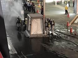 世大運將登場  消防演練化學攻擊情境